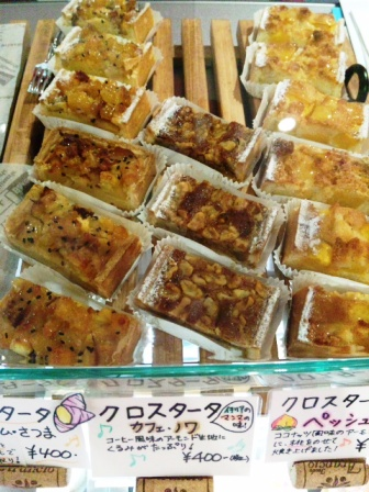 0908 anan-crostata