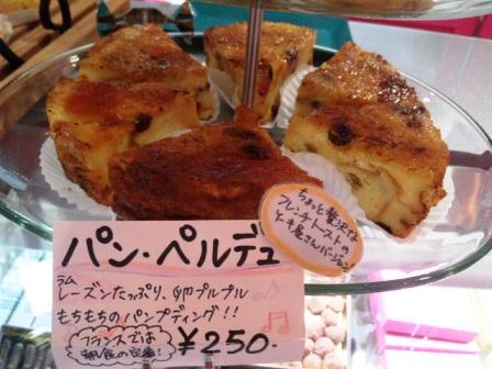 20121019 pain perdu1