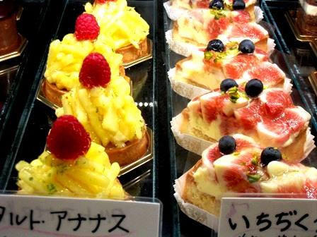 20121104tartefruits.jpg
