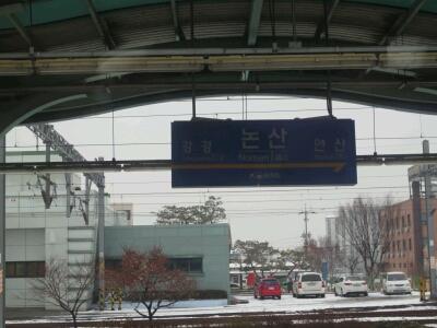 20121228_161143.jpg
