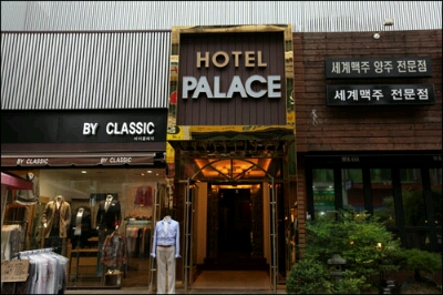 パレス観光ホテル光州