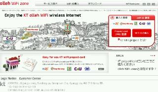screenshot20121129135023.jpg