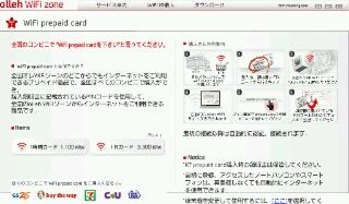 screenshot20121129135235.jpg