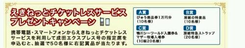 screenshot20130305130447-1.jpg