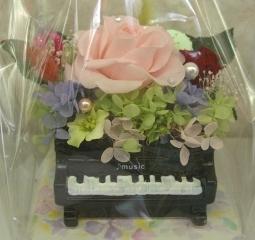 プリザーブドフラワー グランドピアノ