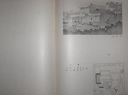 住宅建築2