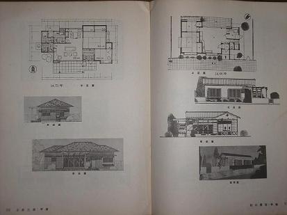 建築博覧会