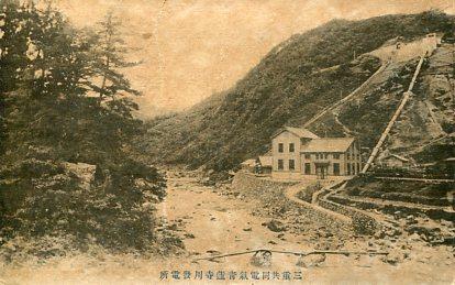 青蓮寺川発電所009
