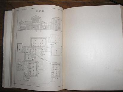 建物図案集2