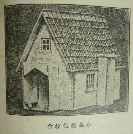 趣味の厚紙建築6
