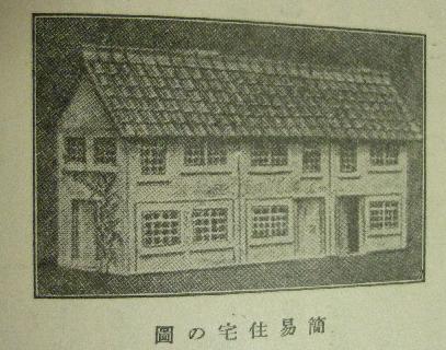 趣味の厚紙建築5