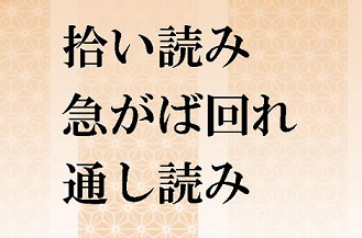 TOEIC川柳