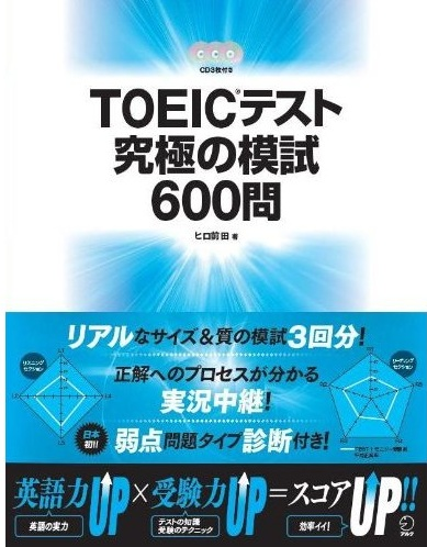 Hiro600.jpg