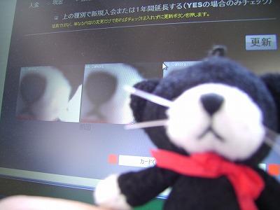 s-utenji_120821_3.jpg