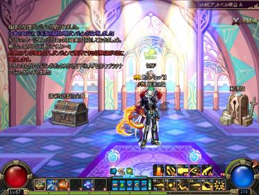 ScreenShot2012_0315_100923859.jpg