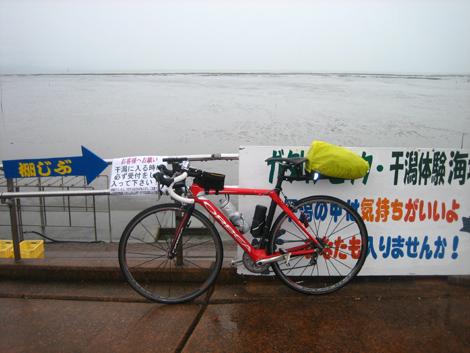 20120502_01