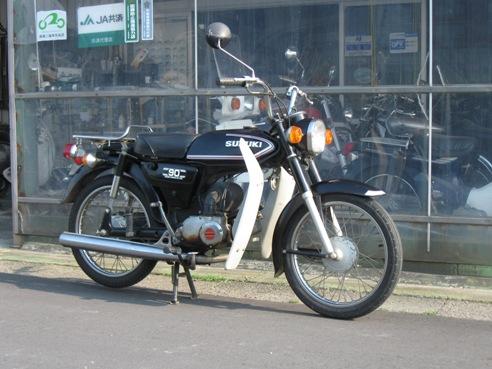 スズキK90