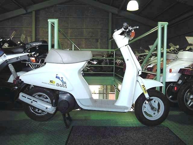 竹村輪業激安 スクーター