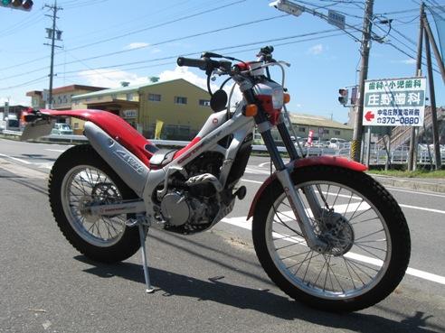 モンテッサ トライアルバイク コタ