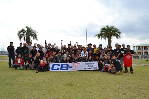 CB750F CB-FOC東海支部
