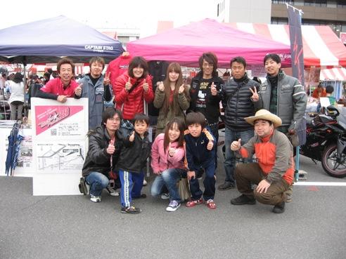 バイクタイム東海イベント