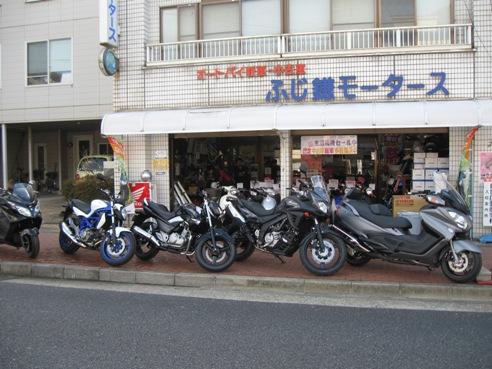 岐阜県 バイク スクーター ふじ鎌モータース