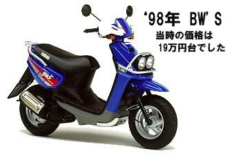 bws04.jpg