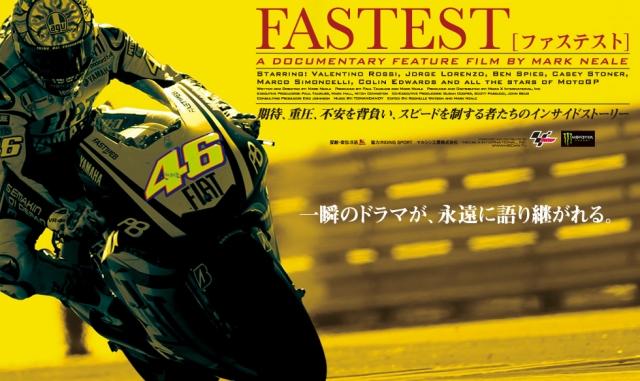 s-FASTER2.jpg