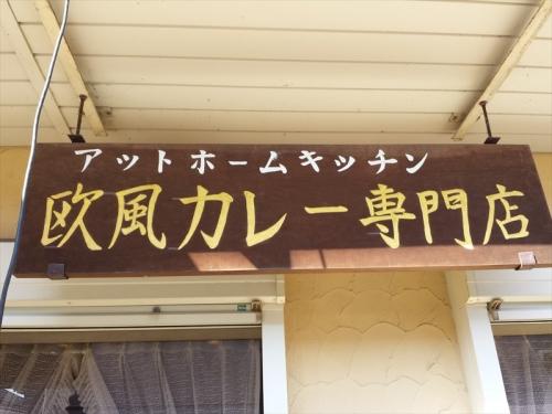 20140131_115253.jpg
