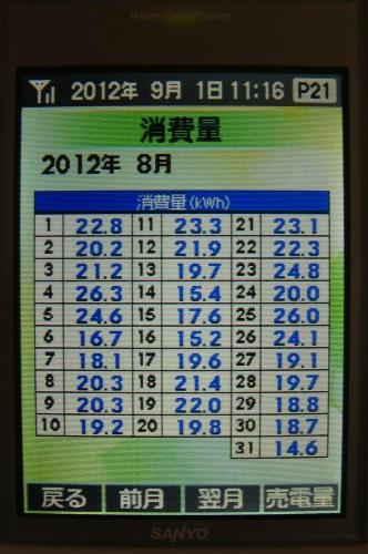 DSC08578.jpg