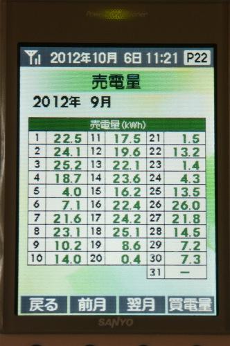 DSC08852.jpg