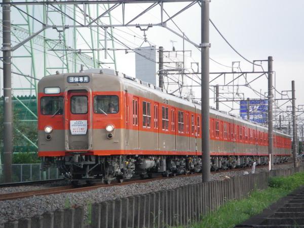 IMGP4803サイズ600