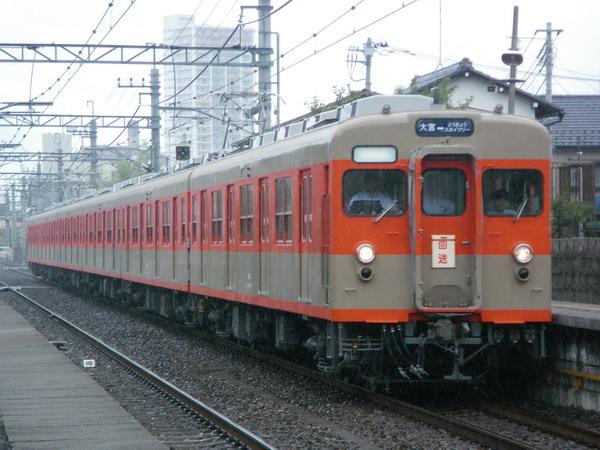 IMGP4909サイズ600
