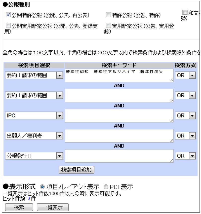 20120831-1.jpg
