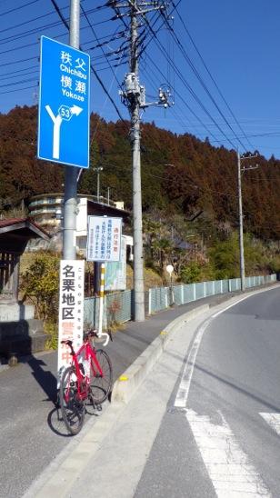 IMGP0529.jpg