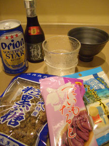 081104_senrihin.jpg