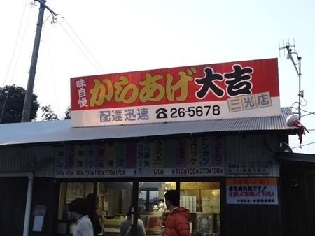 26_20121203210400.jpg