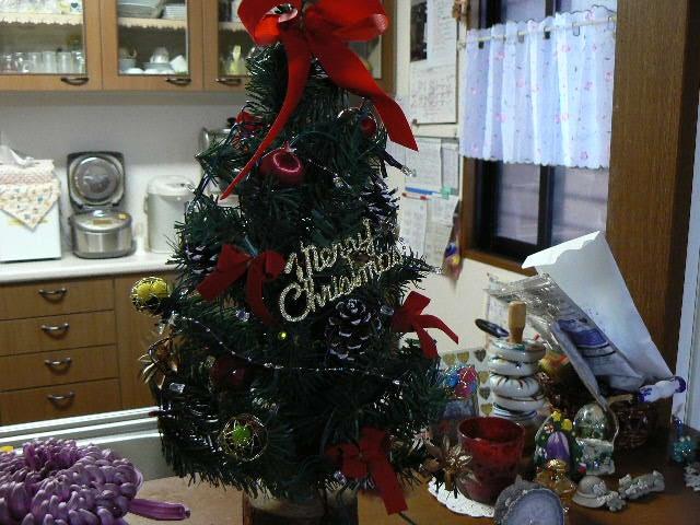 クリスマスツリーツリー