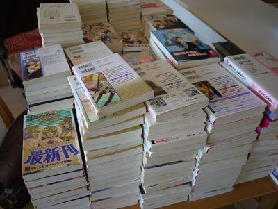 bl-book2.jpg