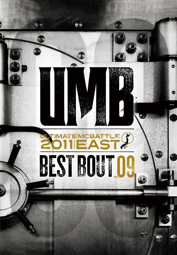 UMBBB009.jpg