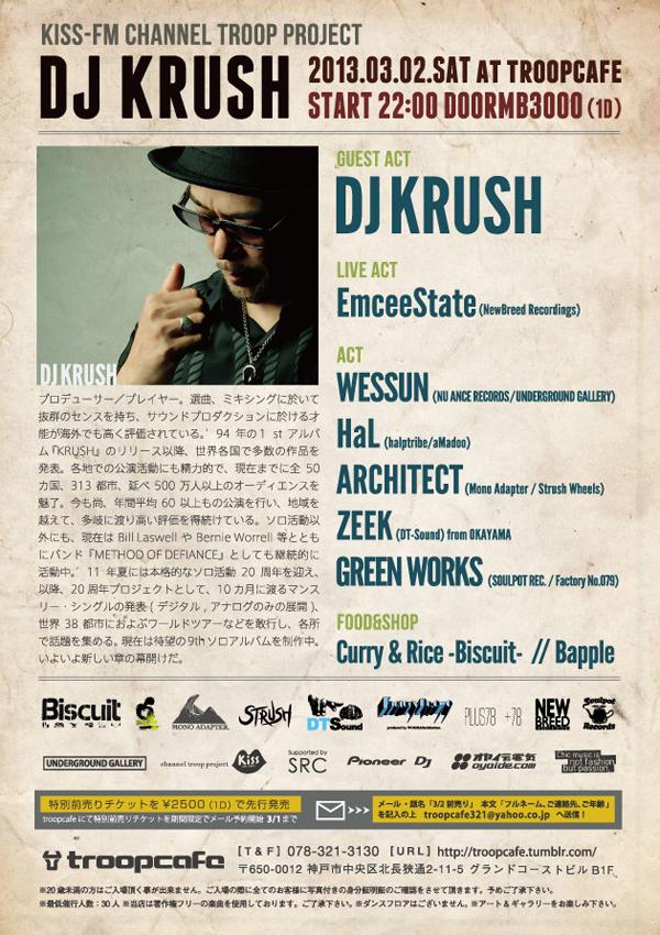 krush_a5b2_ol.jpg