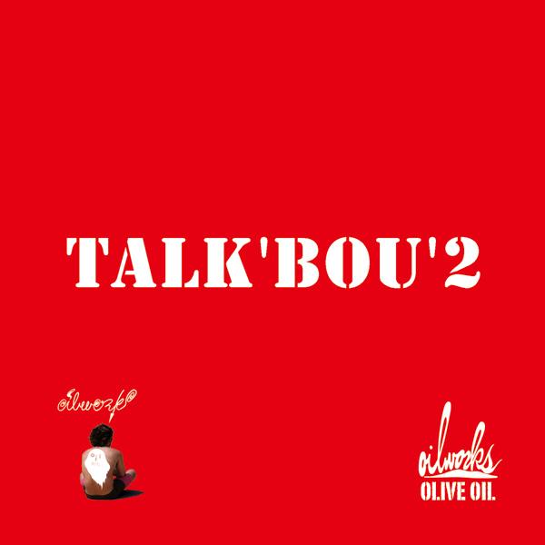 talkbou2.jpg