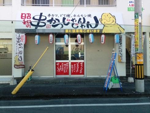宮崎にて1