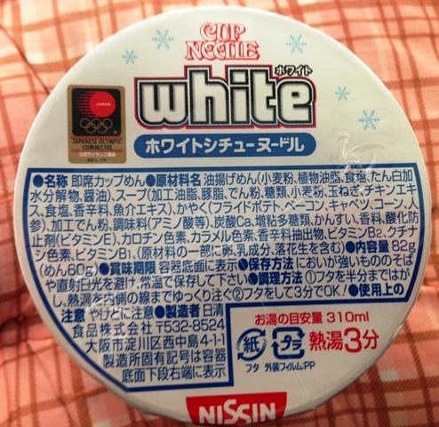 ホワイトシチュー1