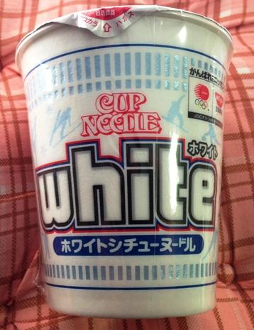 ホワイトシチュー2
