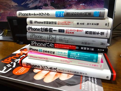 iPhoneBook-01.jpg