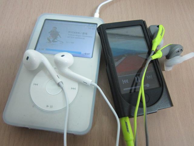 earpodsie2.jpg