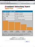 iPadmini_LTE_au.png