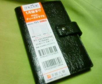 201212051917000.jpg