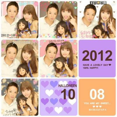 fc2blog_201210091752112ea.jpg